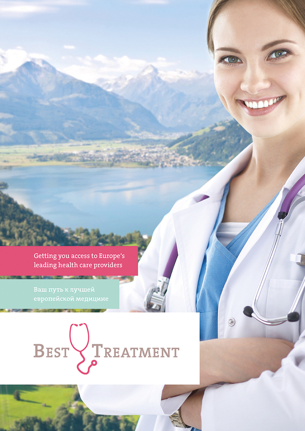 Best Treatment Katalog 2017